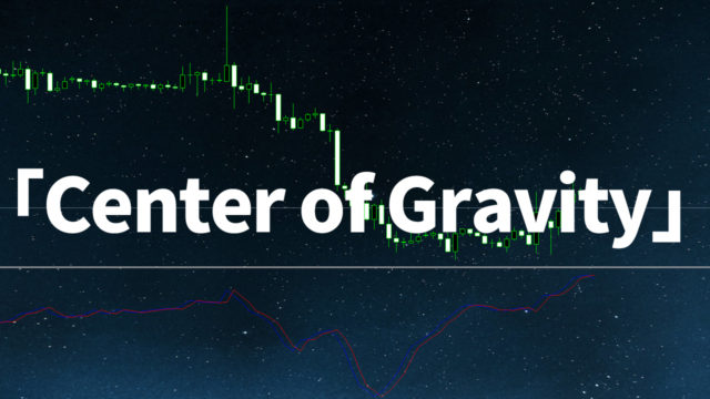 「Center of Gravity」